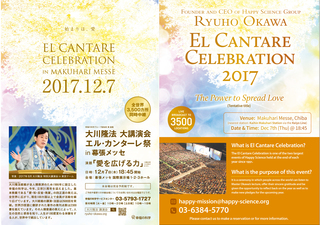 Founder and CEO of Happy Science Group