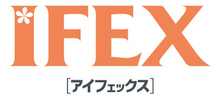 IFEX 2017 - 14th INT'L FLOWERS & PLANTS EXPO TOKYO