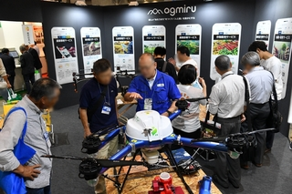7th AGRINEXT TOKYO - Next Generation Agriculture Expo Tokyo