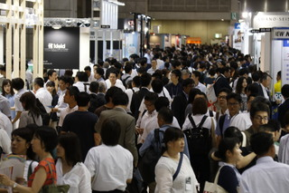 LIFESTYLE EXPO TOKYO 2018 [January]