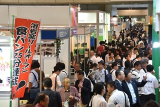 4th Farmers' Processing & Sales Support Expo Tokyo