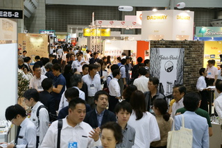 1st Baby & Kids Expo [January]- Int'l Baby & Kids Products Expo Tokyo