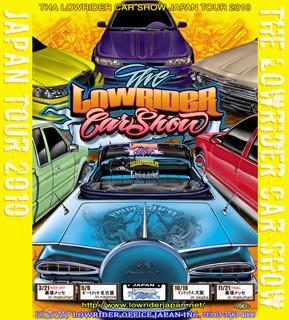 The Lowrider Car Show Japan Tour 2010 In Makuhari Makuhari Messe