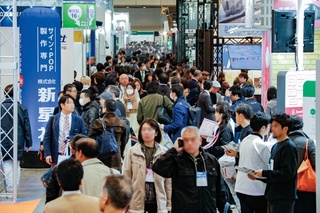 3rd Sports Business Expo TOKYO
