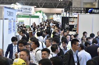 AGRITECH JAPAN - 7th International Agricultural Material & Technology Expo Tokyo