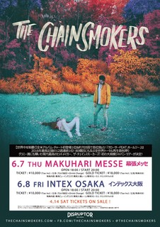 THE CHAINSMOKERS JAPAN TOUR 2018