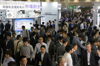 1st Highly-functional PAINT & COATINGS EXPO