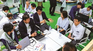 11th Educational IT Solutions Expo