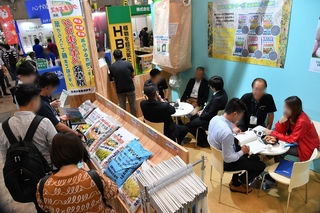 10th AGRITECH TOKYO - Int'l Agricultural Material & Technology Expo Tokyo