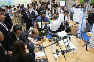 6th Next Generation Agriculture Expo Tokyo [AGRINEXT TOKYO]