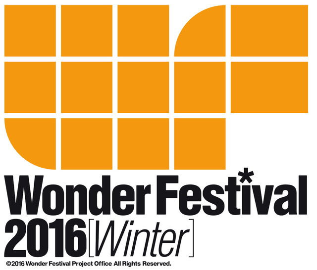 Wonder Festival 2016[Winter]