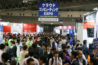 Upcoming Events | MAKUHARI MESSE