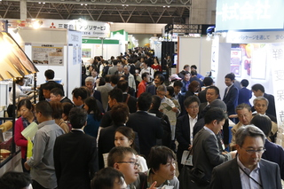 "1st ""JAPAN'S FOOD"" EXPORT FAIR -For Importers & International Buyers-"